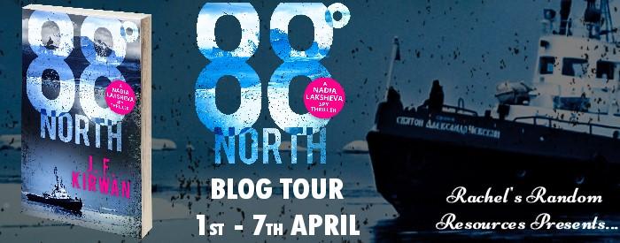 88 North banner