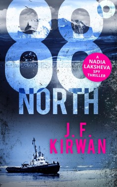88 North cover